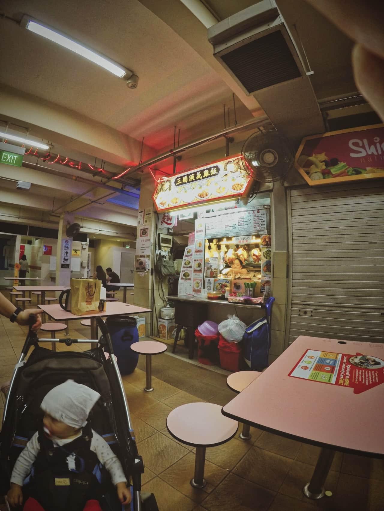 Golden-Mile-Food-Centre-Singapore-Asia